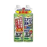 らくハピ エアコン洗浄スプレー Nextplus フレッシュフォレストの香り 420ml×2本パック