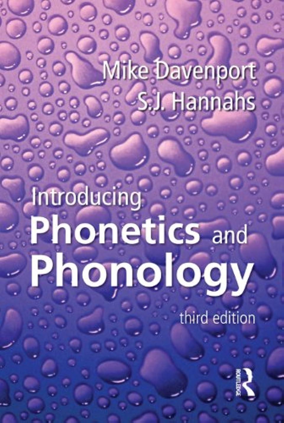すごい口径会員Introducing Phonetics and Phonology (English Edition)