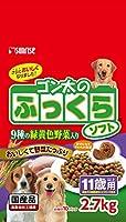 ゴン太 ふっくらソフト 9種の緑黄色野菜入り 11歳以上用 2.7kg