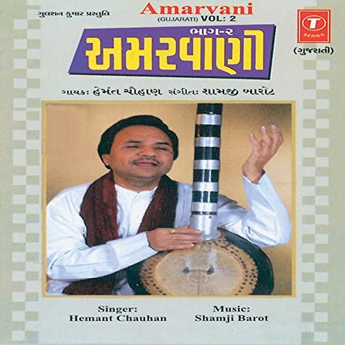 Shamji Barot