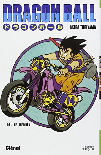 Dragon Ball - Édition originale - Tome 14