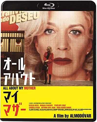 オール・アバウト・マイ・マザー<ニューマスター版> [Blu-ray]