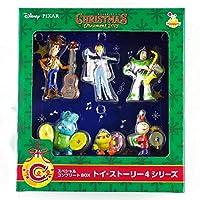 HAPPYくじ クリスマスオーナメントくじ 2019 C賞 スペシャルコンプリートBOX トイストーリー4 シリーズ
