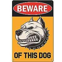 オリジナルのレトロなデザインは、この犬のティンメタルサインウォールアートに注意してください 厚いブリキプリントポスターの壁の装飾