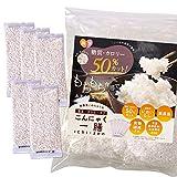こんにゃく米 乾燥こんにゃく米 60g×5袋 こんにゃく一膳 無農薬 糖質 カロリー 50%カット 5パック