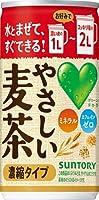 サントリー GREEN DA・KA・RA(グリーンダカラ) やさしい麦茶 濃縮タイプ 180g 缶 60本 (30本×2 まとめ買い)