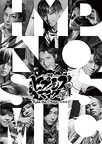 『ヒプノシスマイク-Division Rap Battle-』Rule the Stage –track.3- 通常版 DVD