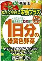 伊藤園 一日分の緑黄色野菜 100ml紙パック 18本入