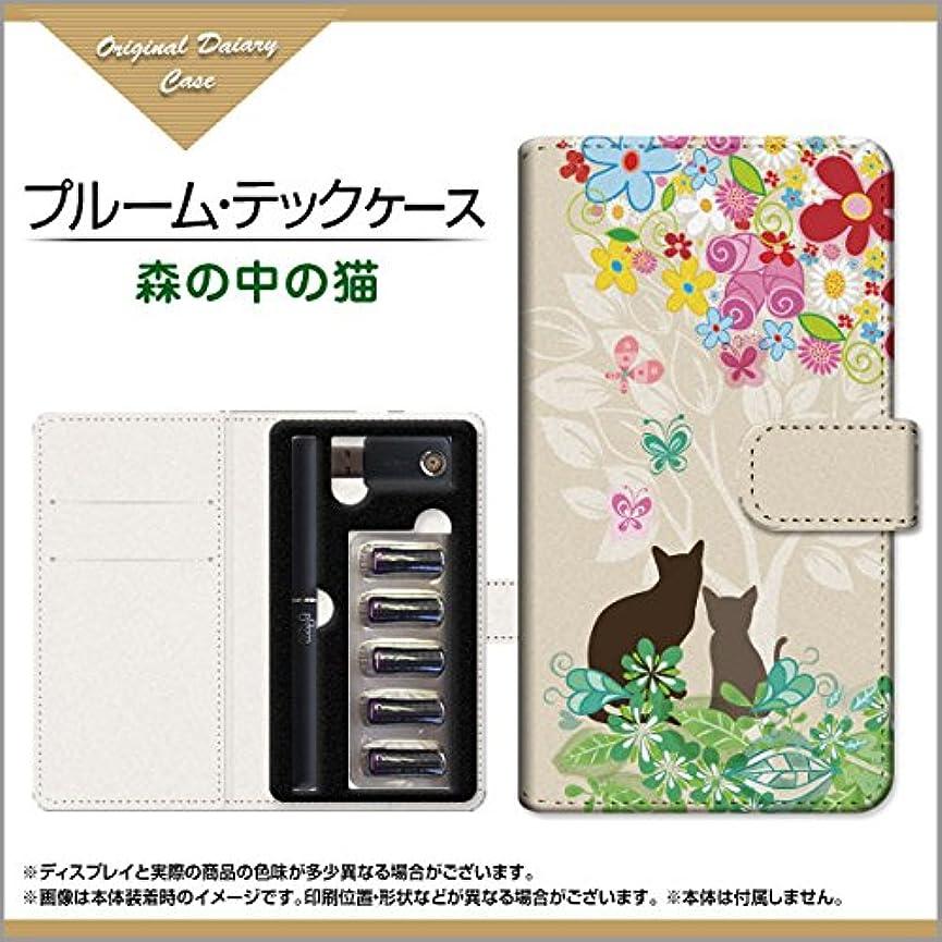 メトロポリタン受付みなさんPloom TECH ケース プルームテック収納用 手帳型カバー 手帳型ケース 内側ブラウン 森の中の猫