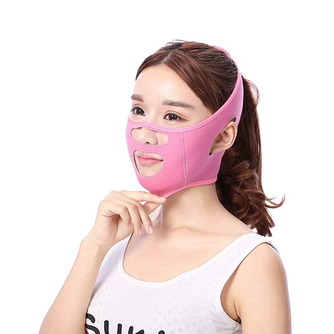 連結する平手打ち促進するMinmin シンフェイスアーティファクトリフティング引き締めフェイス睡眠包帯フェイシャルリフティングアンチ垂れ下がり法律パターンステッカー8ワード口角 - ピンク みんみんVラインフェイスマスク