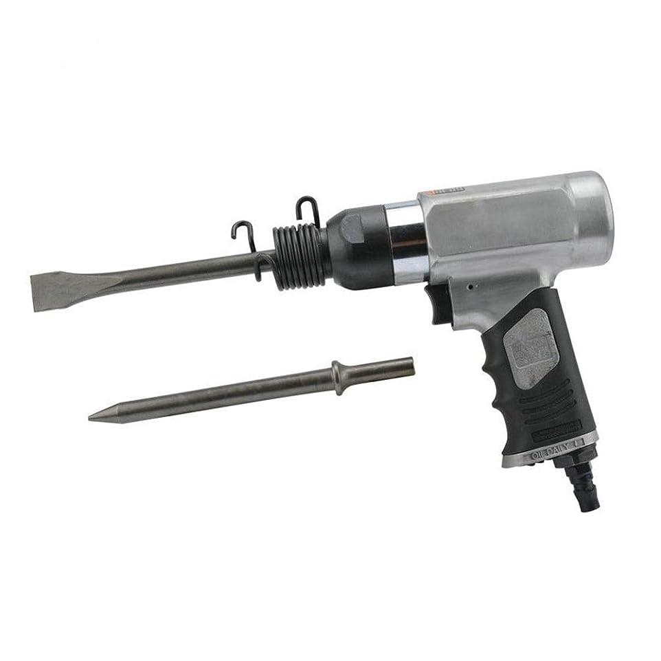 もっと少なく選出する安息エア工具 ハンドヘルド空気圧ピック、空気圧錆の除去、空気圧シャベルハンドツール