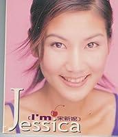 I'M 宋新?/I'M JESSICA