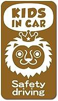 imoninn KIDS in car ステッカー 【マグネットタイプ】 No.54 ライオンさん (ゴールドメタリック)