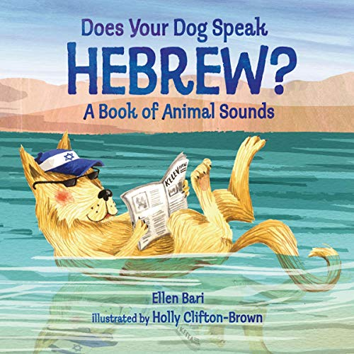 Does Your Dog Speak Hebrew? cover art