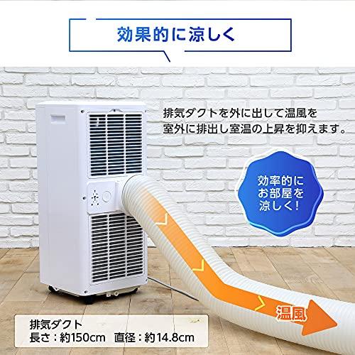 maxzenスポットエアコンスポットクーラークーラー工事不要置き型6畳移動式冷風送風除湿コンパクト熱中症対策暑さ対策ノンドレン式水捨て不要ポータブルエアコンポータブルクーラーキャスター付きリモコン付きオフィスガレージキッチンJCF-MX601