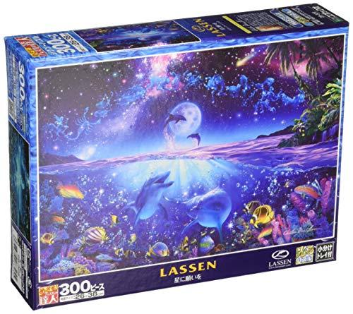 300ピース ジグソーパズル ラッセン 星に願いを 【光るパズル】(26x38cm)