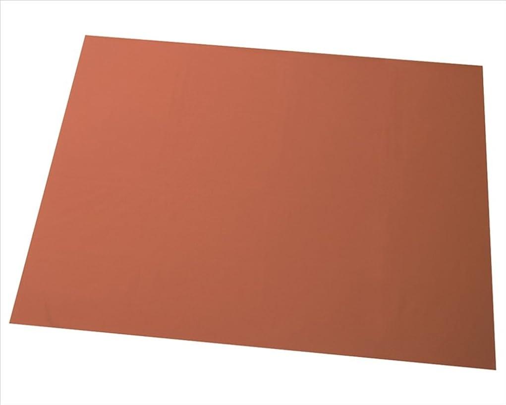 比べる使用法キネマティクススマイルシート CS-SM-M(M)オレンジ