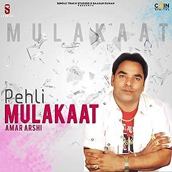 Pehli Mulakaat