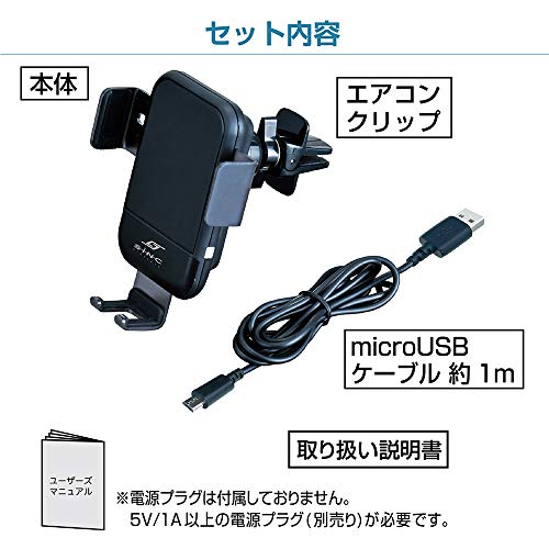セイワ(SEIWA)オートワイヤレスチャージホルダーQi10W/7.5W/5Wワイヤレス充電器自動開閉D574