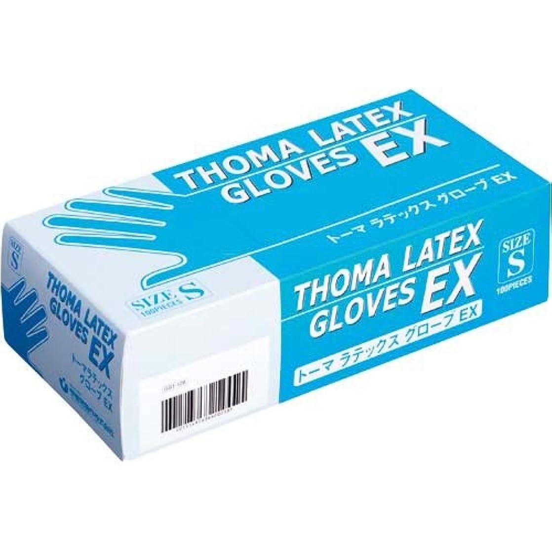道路を作るプロセス眠るトムオードリース宇都宮製作 トーマラテックス EX粉付 S 100枚入×10