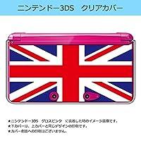 sslink ニンテンドー 3DS クリア ハード カバー ユニオンジャック(カラー) イギリス 国旗