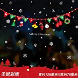 Decorations stickers window glass stickers Christmas tree wall stickers hanging ornaments door stickers-4. Christmas bunting (collection priority delivery)_Big