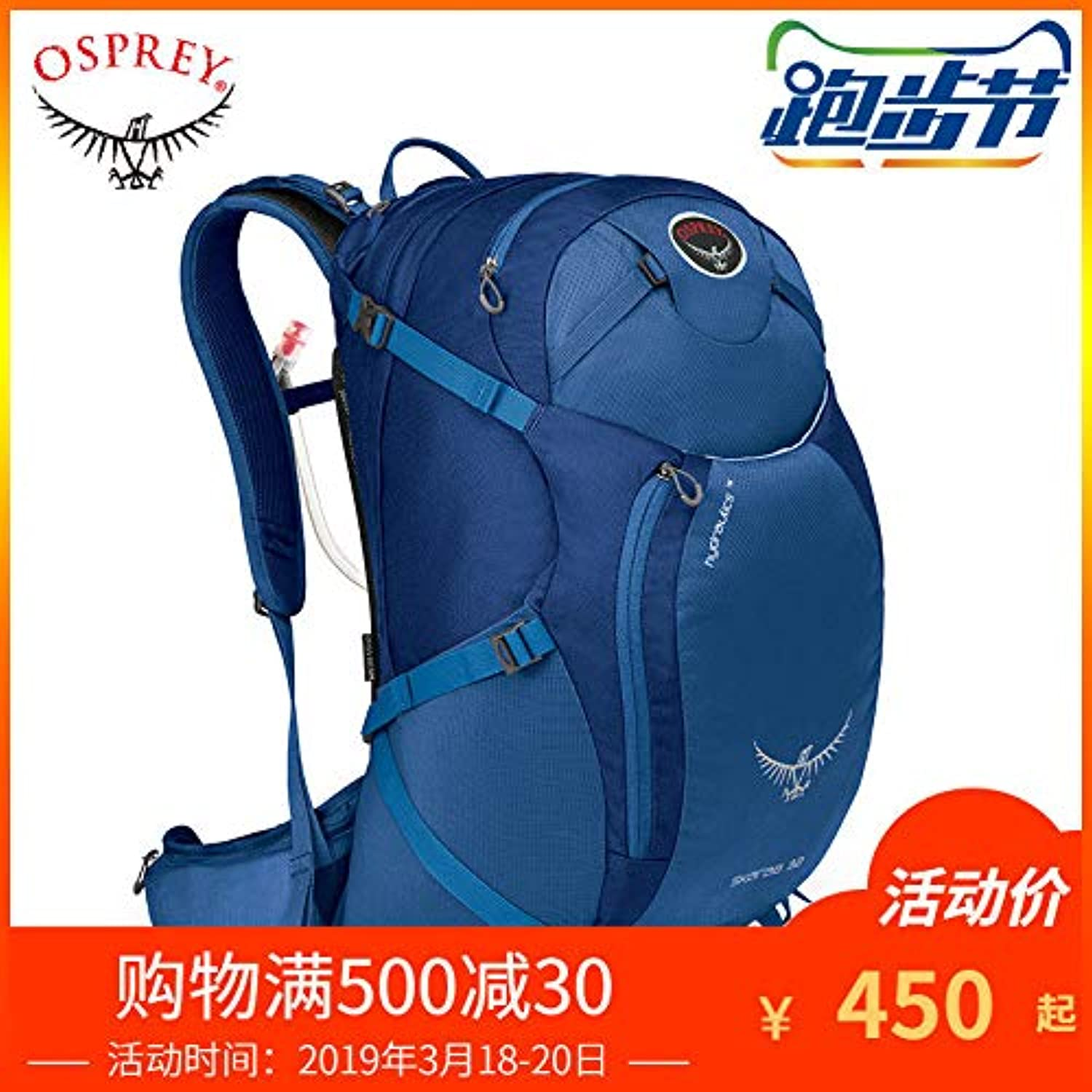 d1f84776e4131c Osprey Backpack Beetle Male Outdoor Hiking Riding Backpack ...