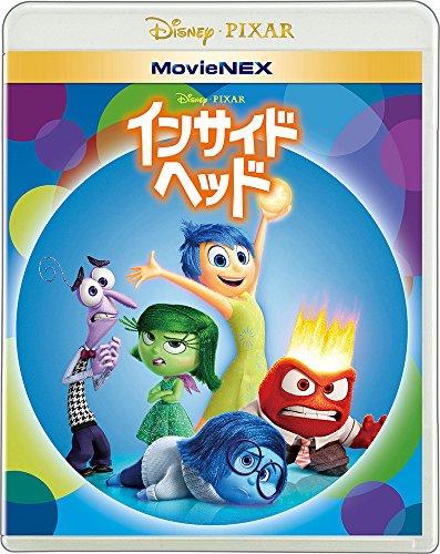 インサイド・ヘッドMovieNEX[ブルーレイ+DVD+デジタルコピー(クラウド対応)+MovieNEXワールド][Blu-ray]