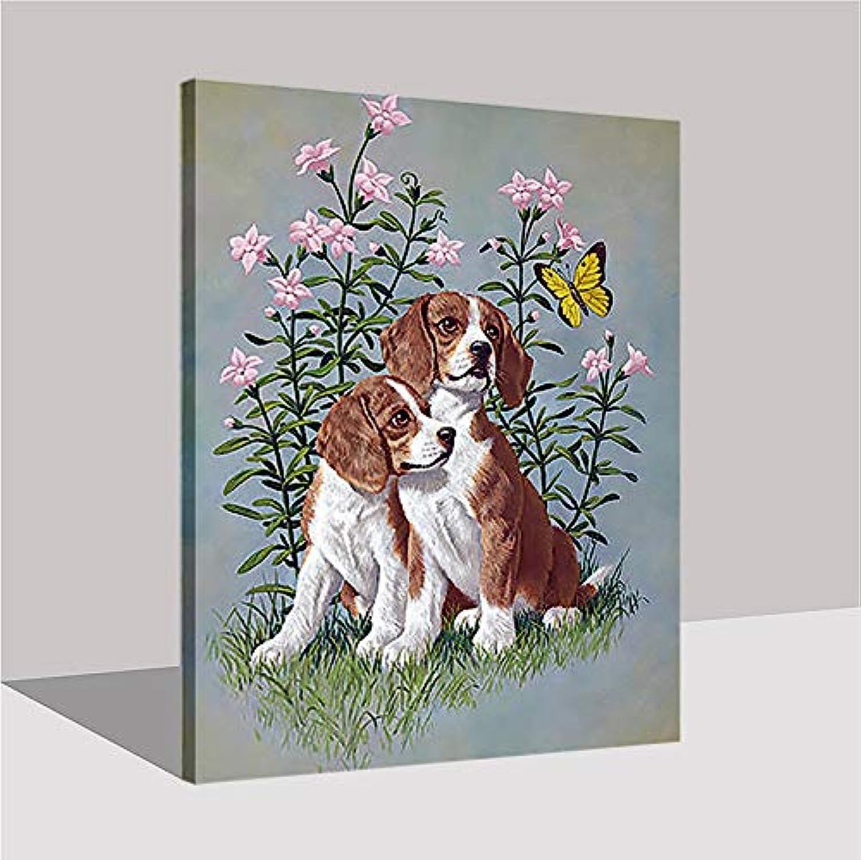 CZYYOU DIY Digital Malen Nach Zahlen Zeichnung Tier Hunde Schmetterling Öl Bilder Hand Malen Blaume Auf Leinwand Wohnkultur Einzigartige Geschenke, Ohne Rahmen, 40x50cm B07Q462587 | Clever und praktisch
