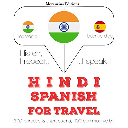Hindi - Spanish. For travel cover art