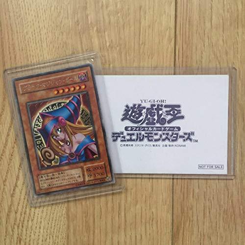 白封筒 付き! ブラックマジシャンガール 字レア G3-11 レア 非売品 限定 大会 初期 マークずれ エラー 遊...