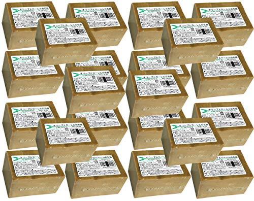 オリーブとローレルの石鹸(ノーマル)22個 [アレッポ] [並行輸入品]
