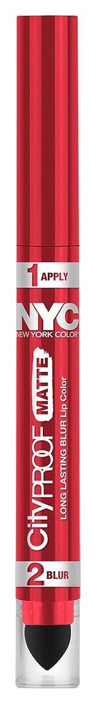 審判神聖朝NYC City Proof Matte Blur Lip Color - Red High Line (並行輸入品)