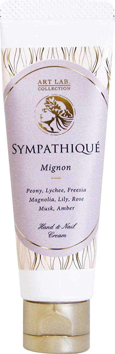 淡いリンケージ利用可能SYMPATHIQUE(サンパティック) ハンド&ネイルクリーム ミニョン