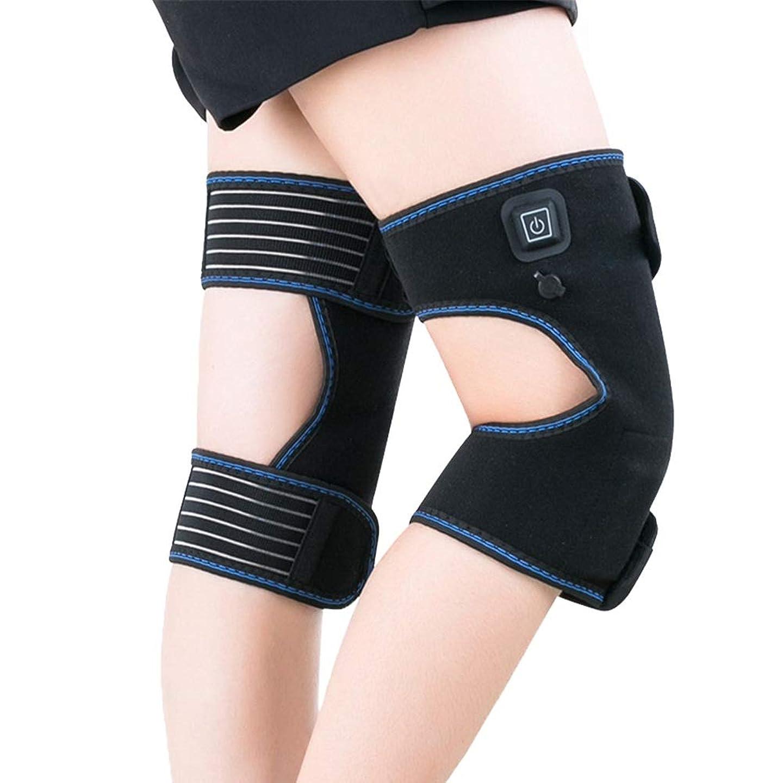 コンサート骨髄中古男性と女性3温度設定のための加熱膝パッド温水膝ラップ電熱ニーブレース (色 : ブラック, サイズ : Free size)