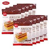 50g X 10 Bolsas de polvo de hornear - Polvo de hornear de doble acción Agente de crianza de bollos de pan humeante