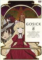 GOSICK-ゴシック-通常版 第8巻 [DVD]