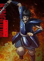 TVアニメ「キングダム」 Blu-rayBOX 合従軍編 上巻