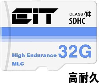 E.I.T. メモリカード 32gb class10 sdカード 高耐久 MLC フラッシュ採用 ドライブレコーダー 向け コスパ重視/メモリーカード/tfカード /
