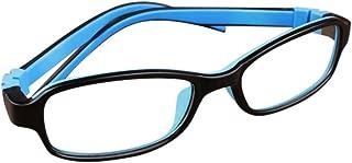 Deding Kids Optical Eyeglasses No Screw Bendable with Stringa and Case,Children Tr90&silicone Safe Flexible Glasses Frame