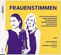 『女性の声~6人の女性作曲家によるチェロとピアノための作品集』 アンナ・フォルトヴァ、カトリン・シュミドリン