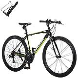 クロスバイク 自転車 ボトルケージセット 21段変速 エアロチューブ アルミフレーム CAC-028 KRNOS ブラック 29416