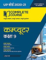 Complete Course Computer Class 9 for 2021 Exam