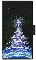 楽天モバイル OPPO A73 手帳型 スマホ ケース カバー 589 ブルーライトツリー 横開き UV印刷