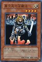 【遊戯王】 異次元の女戦士 (スーパー) [EE1-JP189]