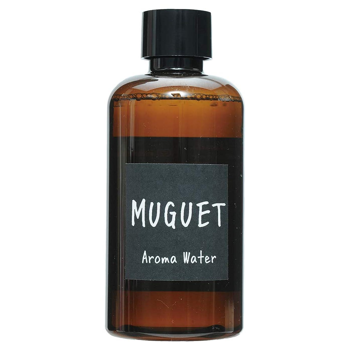 お別れビル食べるノルコーポレーション アロマウォーター ジョンズブレンド 加湿器用 ミュゲの香り 520ml