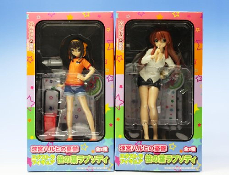 Well Dji SOS Brigade prize Sega leaf rhapsody Ito Tanigawa flow of extra melancholy figure Sasa of Haruhi Suzumiya (all two full set) (japan import)