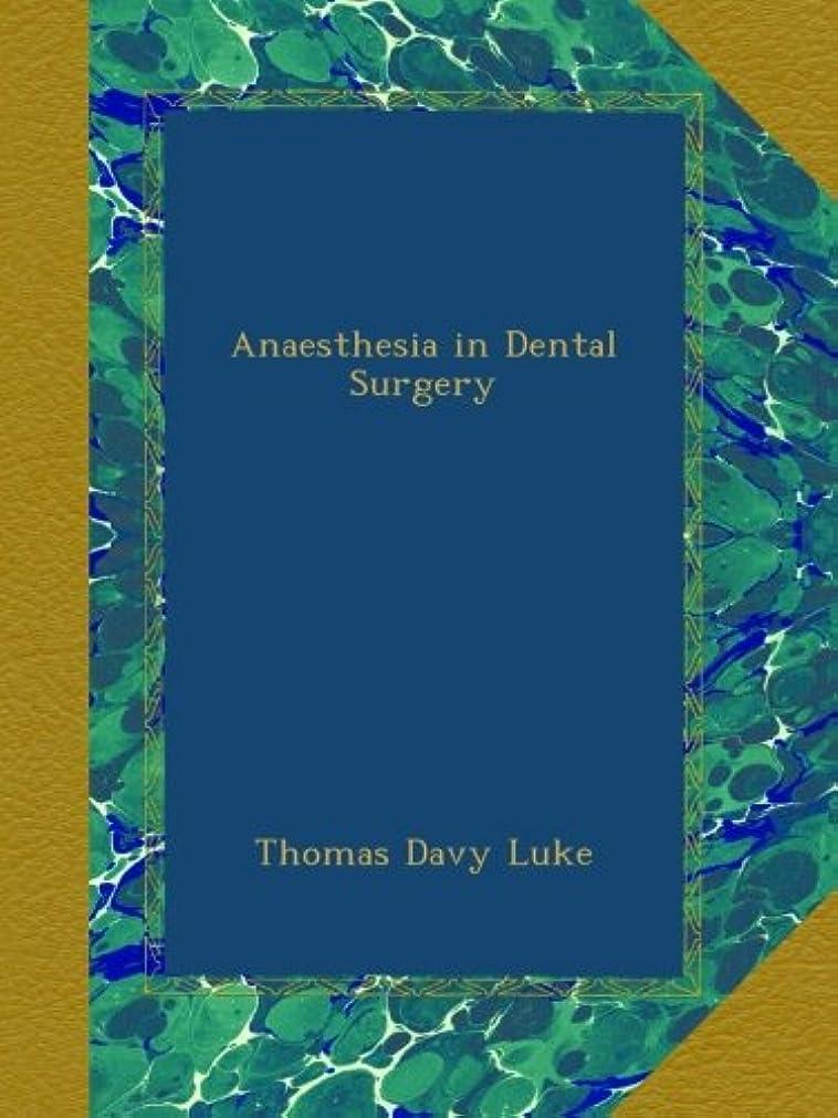 暴露ただやる助けになるAnaesthesia in Dental Surgery
