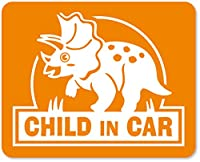 imoninn CHILD in car ステッカー 【マグネットタイプ】 No.72 トリケラトプスさん (オレンジ色)