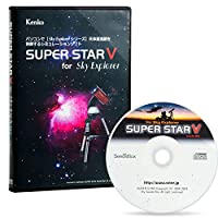 Kenko 星空シミュレーションソフト SUPER STAR5 for Sky Explorer 070178